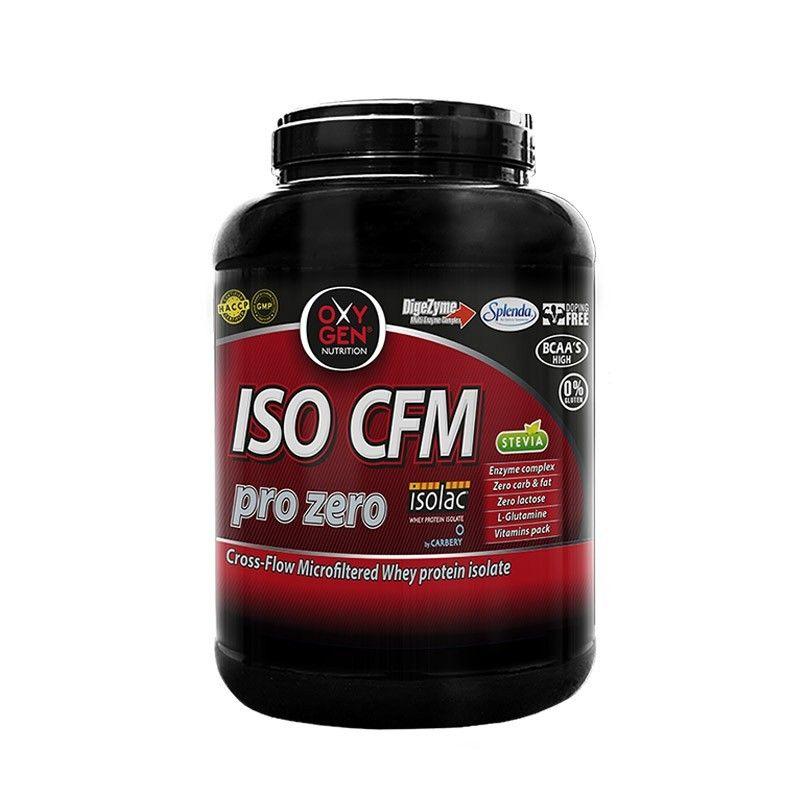 ISO 100 ZERO 1KG